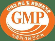 GMP 인증